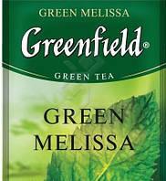 Чай Greenfield Green Melissa (Грин Мелисса), зеленый для HoReCa 100 пакетиков