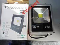 Светодиодный прожектор 20w LED прожектор СВДТ