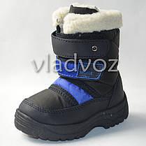 Детские зимние дутики сапоги на зиму для мальчика черные 22р 12,5см, фото 3