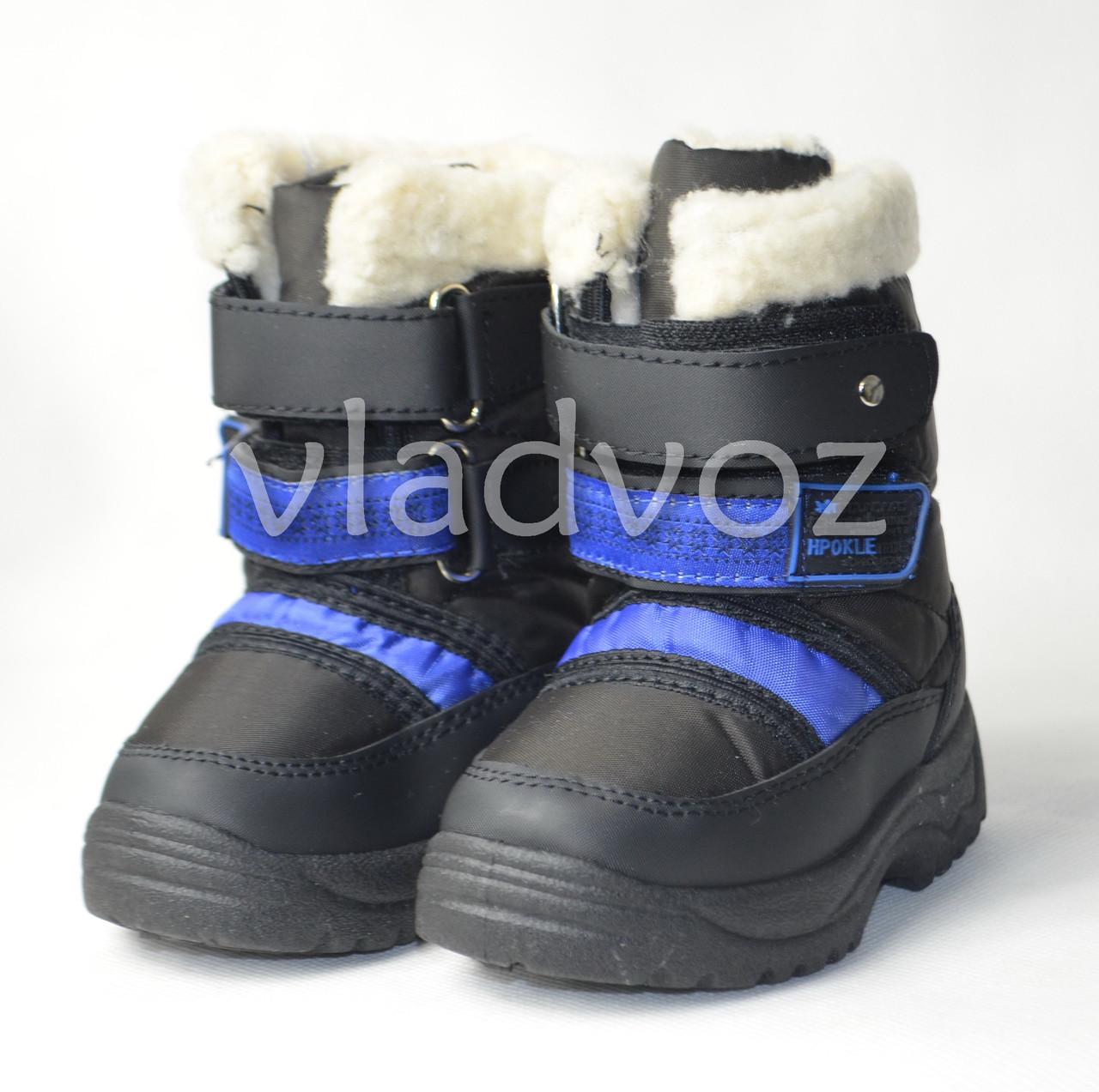 Детские зимние дутики сапоги на зиму для мальчика черные 22р 12,5см