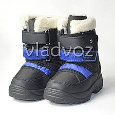 Детские зимние дутики сапоги на зиму для мальчика черные 22р.