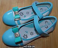 Туфли для девочки, 31-36 размер