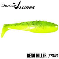 Риппер RENO KILLER PRO 7.5 см кол. D-41-690 (1шт.)(15)