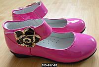 Туфли лаковые для девочки, 26-31 размер