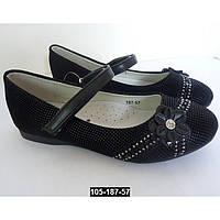 Туфли школьные для девочки, супинатор, кожаная стелька, 27-32 размер 30 (19.5 см)