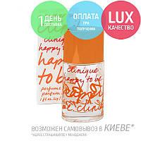 Clinique Happy To Be. Eau De Parfum 100 ml / Парфюмированная вода Хеппи Ту Би 100мл