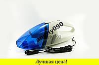Автомобильный пылесос  Vacuum Cleaner АКЦИЯ