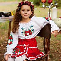 Вишитий костюм Польові квіти, фото 1