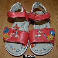 Детские босоножки для девочки с супинатором, 25 размер (15,2 см)