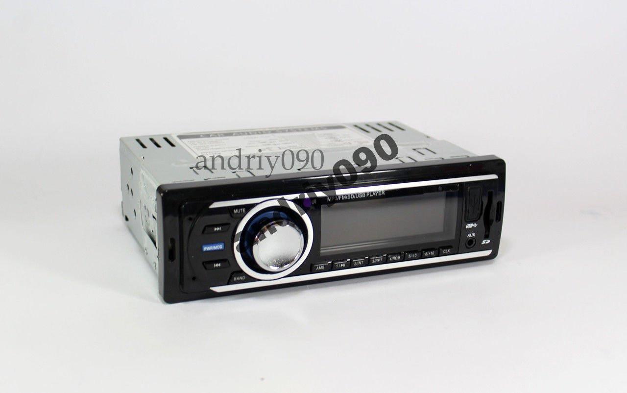 Автомагнитола MP3 3002 с радиатором и пультом