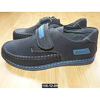Туфли, мокасины для мальчика, 29 размер (18,3 см)