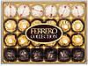 Конфеты Ferrero Rocher / Ферреро Коллекция Т24