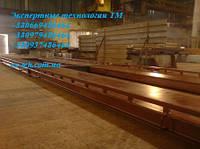 Автомобильные весы УВК-А-8СН30, до 30 т