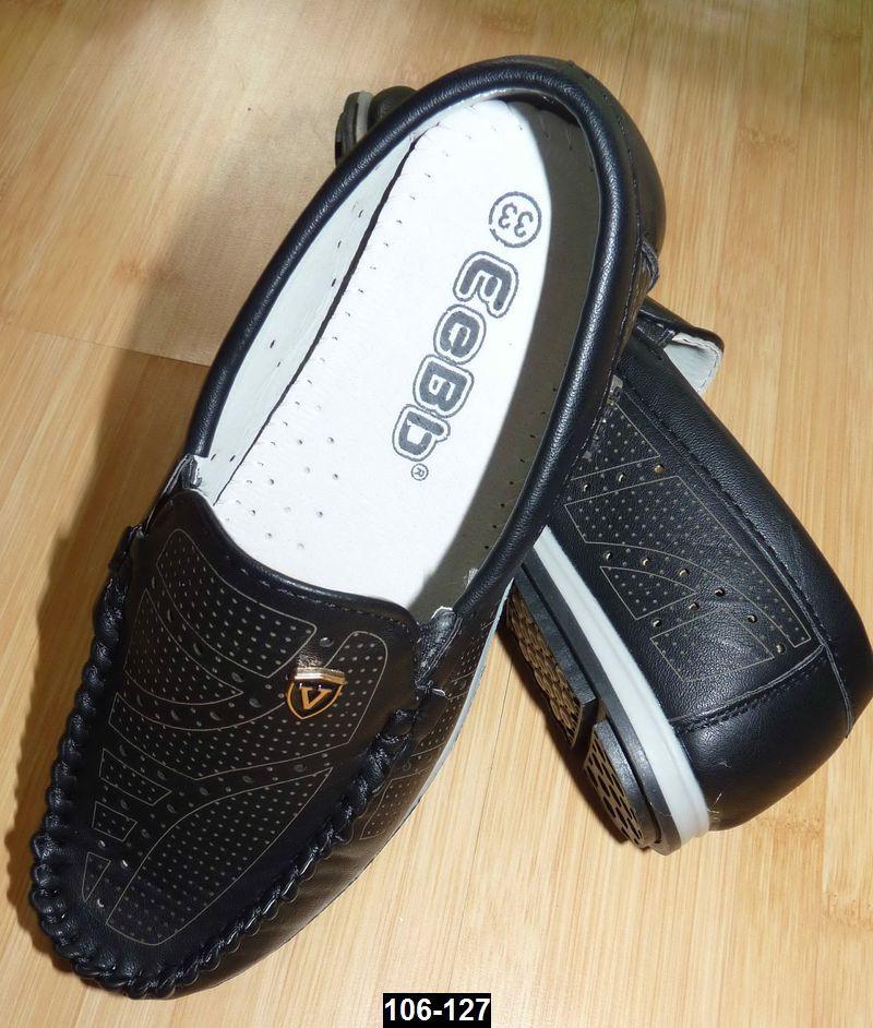 Туфли, мокасины для мальчика черные, 34 размер