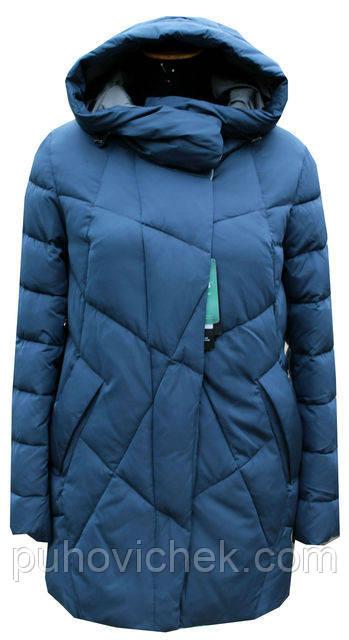 Зимние женские куртки и пуховики - Интернет магазин Линия одежды в Харькове 62a07e9f45b