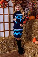 Вязаное платье Диамант (6 расцветок), фото 1