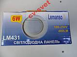 Светодиодная LED панель 6W 400LM LM431 4500K круг, фото 4