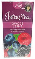 Чай Intensitea лесная ягода, 20 пакетиков