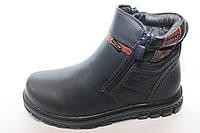Детские зимние ботинки оптом для мальчиков от фирмы Леопард  разм (с 27-по 32)