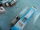ДНаТ 250w натрієва лампа високого тиску Sodium, фото 5