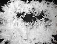 Шарф из перьев (боа), 1,8 м, белый
