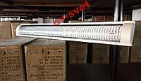 Светильник люминесцентный ЛПО 2х36Вт решетка