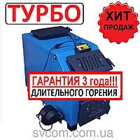 16 кВт Турбо Котлы Длительного Горения OG-16DG