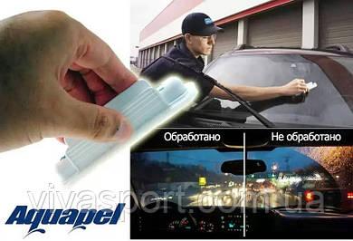 Водоотталкивающий гель AquaPel для лобового стекла авто, Аквагель Антидождь