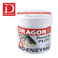 АТТРАКТОР DRAGON  S. BIO-ENZYME, (Плотва) 125 мл