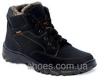 Ботинки мужские зимние на меху Sigol Б5