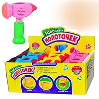 Развивающая музыкальная игрушка «Забавный молоточек» Limo toy  М 0285  HN