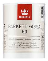 Лак паркетный TIKKURILA ПАРКЕТТИ-ЯССЯ, п/глянец (5 л) (6408070053034)