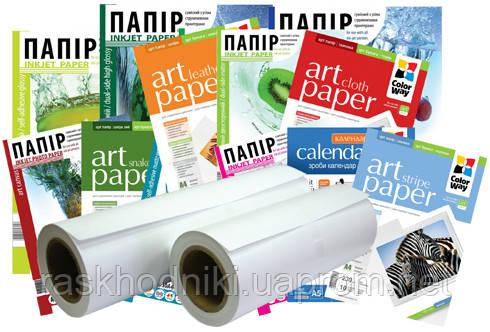 Как выбрать фотобумагу для струйного принтера?