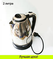 Дисковый электрический чайник Domotec 5002 АКЦИЯ