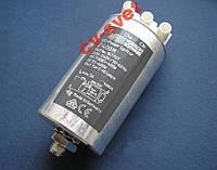 Запускающее устройство Z400M Vossloh Schwabe 35-400 Вт ИЗУ ignitor для Днат/Мгл