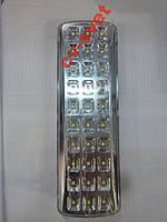 Аварийный led светильник 4W АКБ 220V LMB10
