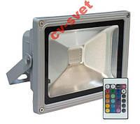 Прожектор 20w IP65 1LED LEMANSO LMP20-RGB+пульт