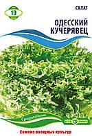 Семена салата сорт Одесский кучерявец 10 гр ТМ Агролиния