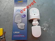 Датчик руху 180 градусів LEMANSO LM606 білий