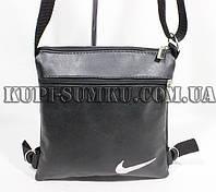 Практичная вместительная мужская сумка NIKE