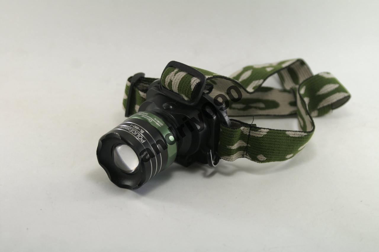 Налобный фонарик BL POLICE 680 - 1
