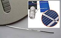 Провод для пайки солнечных элементов 1.8 мм