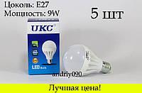 Лампа светодиодная лампочка LED 9W E27 5 шт