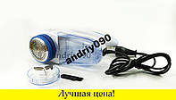 Машинка для стрижки катышков, катышек 220v УЦЕНКА
