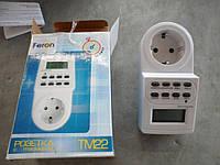 Электронная розетка с таймером недельная TM22