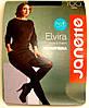 Колготы Elvira Microfibra 100Den сиреневые размер 2