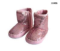 Пинетки-сапожки для девочки. 10.5;  11.5 см