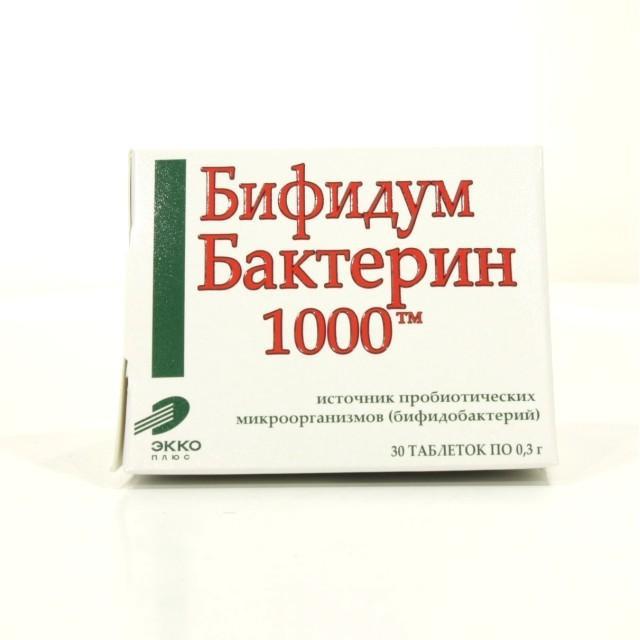 Бифидумбактерин 1000 0,3г №30таб (БАД)