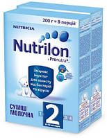 Молочная смесь Нутрилон 2 200г. (Nutrilon) - 2 шт
