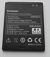 Aккумулятор  Оригинал Lenovo S660. S668T. S868t